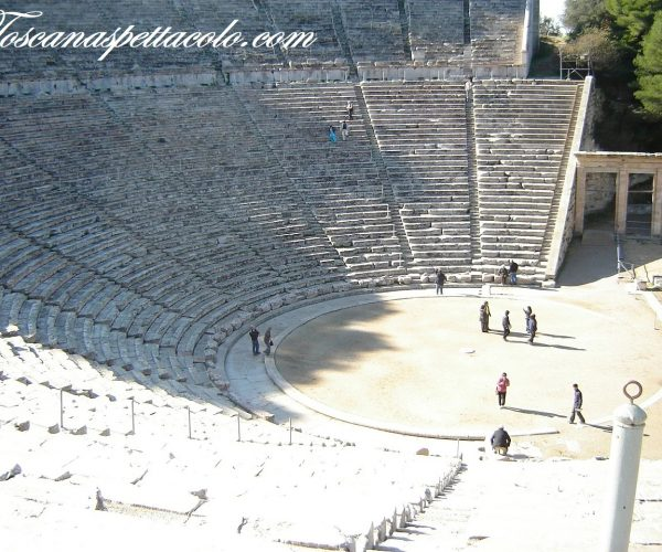 10 Fakta Menarik Tentang Teater Yunani Kuno